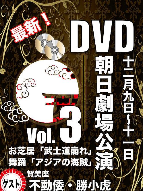 DVD★2020年12月Vol.3★朝日劇場公演