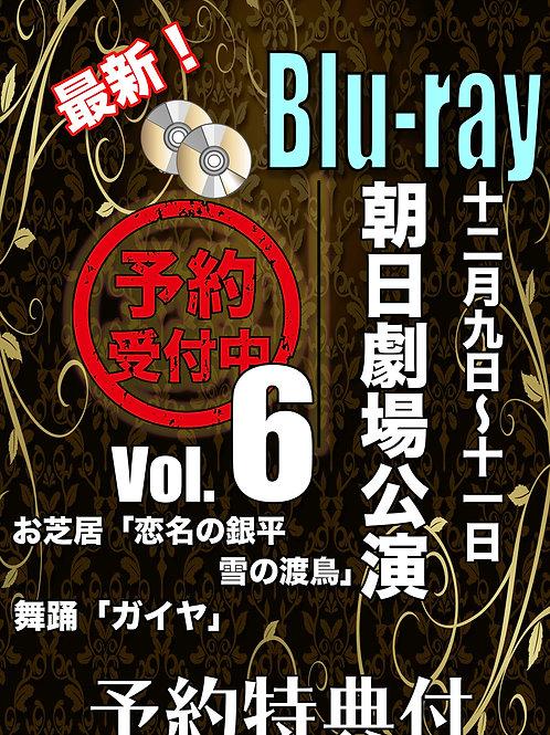ブルーレイ★2020年12月Vol.6★朝日劇場公演