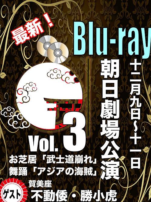 ブルーレイ★2020年12月Vol.3★朝日劇場公演