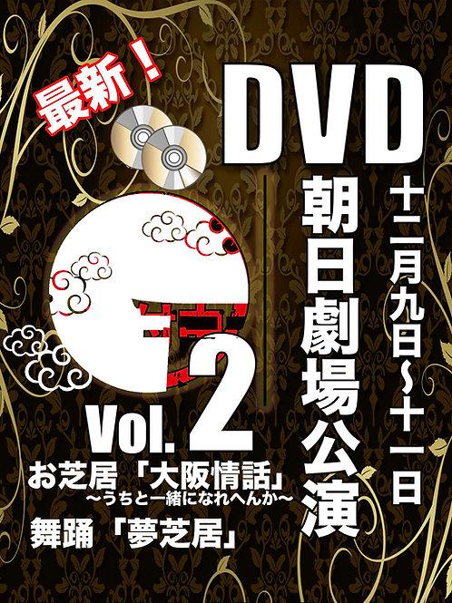 DVD★2020年12月Vol.2★朝日劇場公演