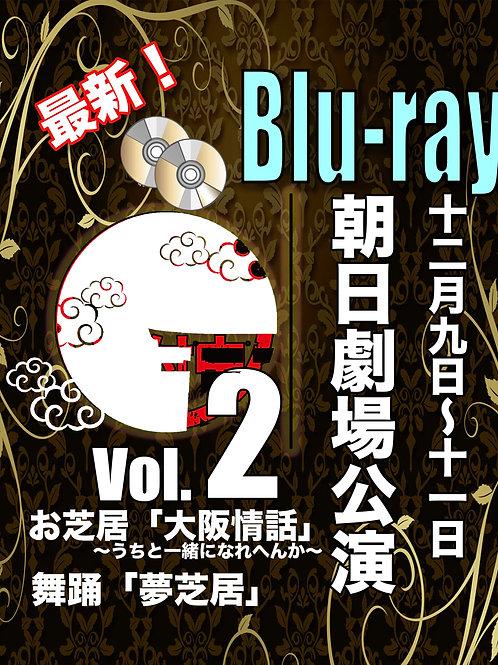 ブルーレイ★2020年12月Vol.2★朝日劇場公演