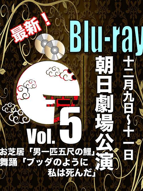 ブルーレイ★2020年12月Vol.5★朝日劇場公演