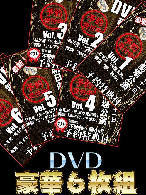 DVD6枚セット★2020年12月★朝日劇場公演