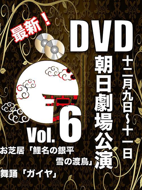 DVD★2020年12月Vol.6★朝日劇場公演