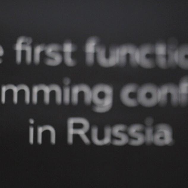 КОНФЕРЕНЦИЯ FPCONF. МОСКВА