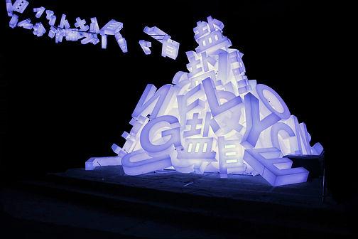 | Light Art | France | Mad rhizome Production