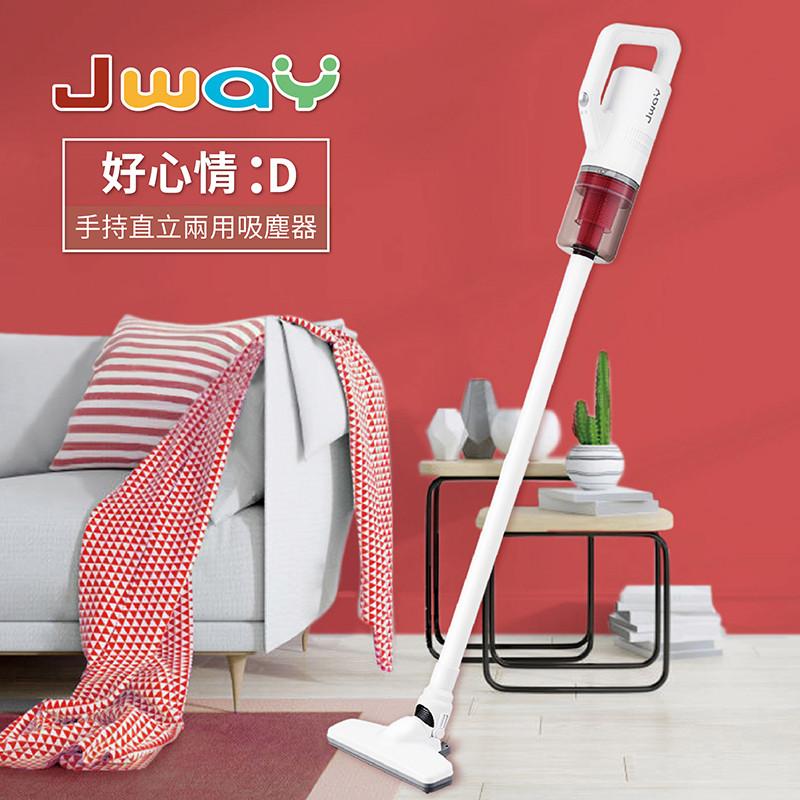 JY-SV05 盛夏紅