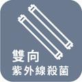 產品介紹ICON-15.jpg