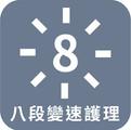 產品介紹ICON_工作區域 1.jpg