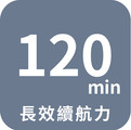 產品介紹ICON-05.jpg
