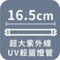 產品介紹ICON-03.jpg