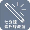 產品介紹ICON-06.jpg