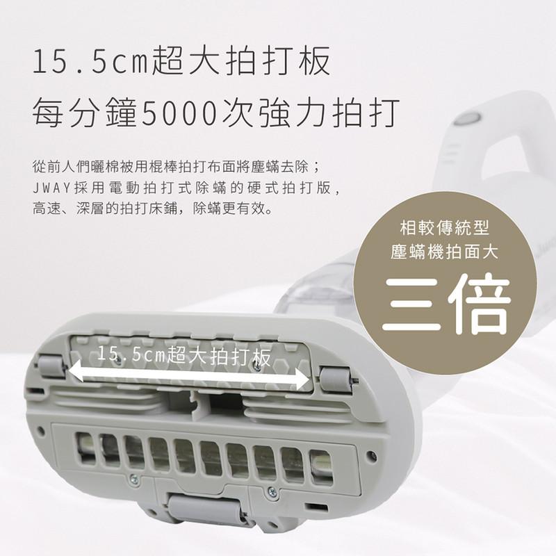 EDM1000-14.jpg