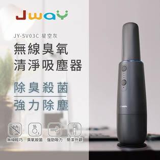 無線清淨機吸塵器(星空灰)