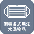 產品介紹ICON-14.jpg