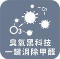產品介紹ICON-07.jpg