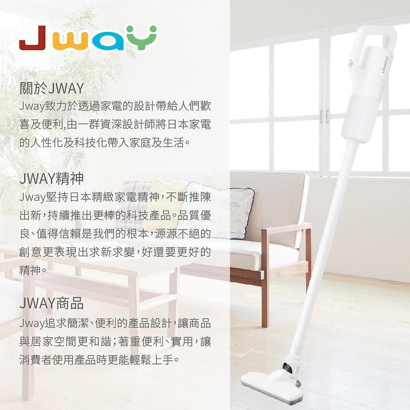 JY-SV06_EDM800_17.jpg