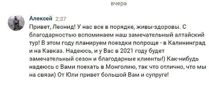 Баташов.jpg