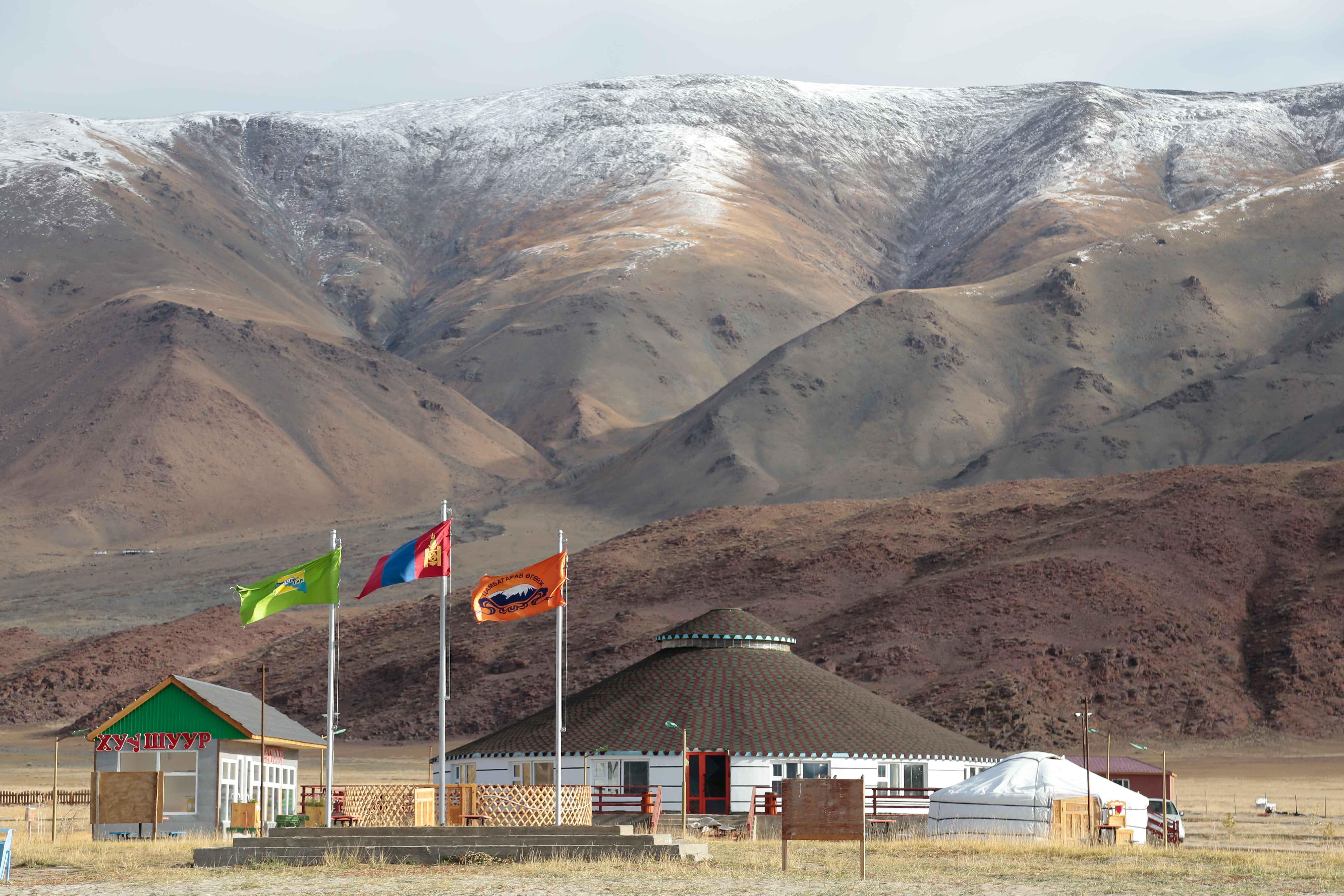 Туры в Монголию. Алтай-этнотур.