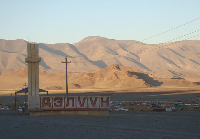 сумон Дэлуун. Монголия.