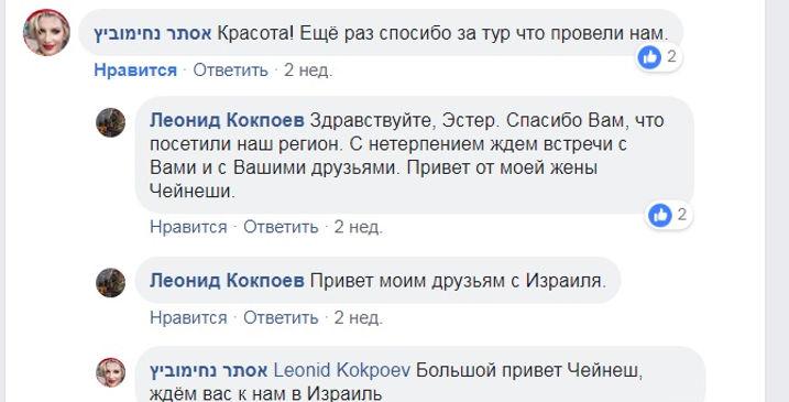Алтай-Этнотур.