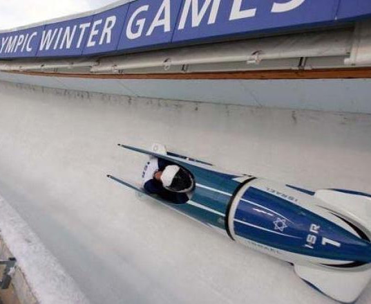 BSI Bobsleigh.jpeg