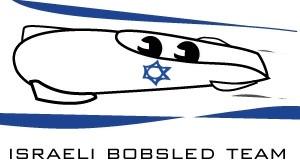 David Greaves - old bobsleigh skeleton Israel logo.JPG
