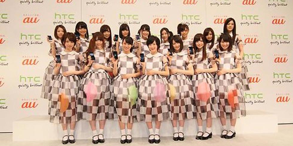 JICAA日本語歌の学習会 7月3日 乃木坂46『サヨナラの意味』