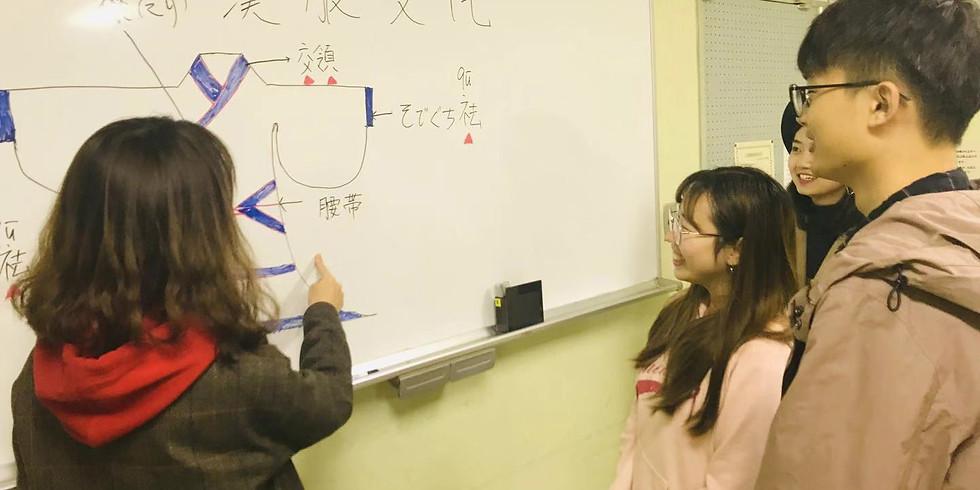 中国語の歌の教室(歌手 テレサテン 歌名  甜蜜蜜)part2