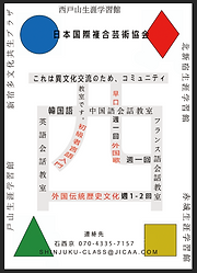 微信图片_20190127214820_已編輯.png