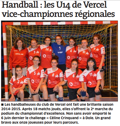 Article du 17 Juin 2015