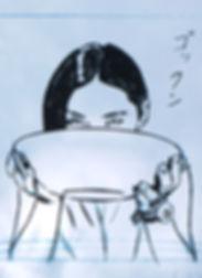 """Sérigraphie sur shikishi """"Tôkyô est mon jardin"""", par Frédéric Boilet"""