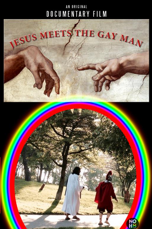 JESUS AND THE FABULOUS CENTURION