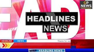 GP News