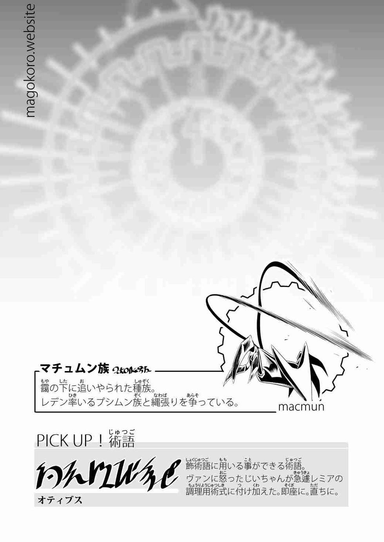 mg1-6h1c_033.jpg