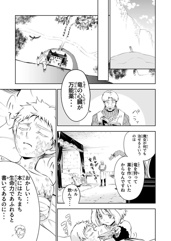 インターン召喚獣_048.jpg