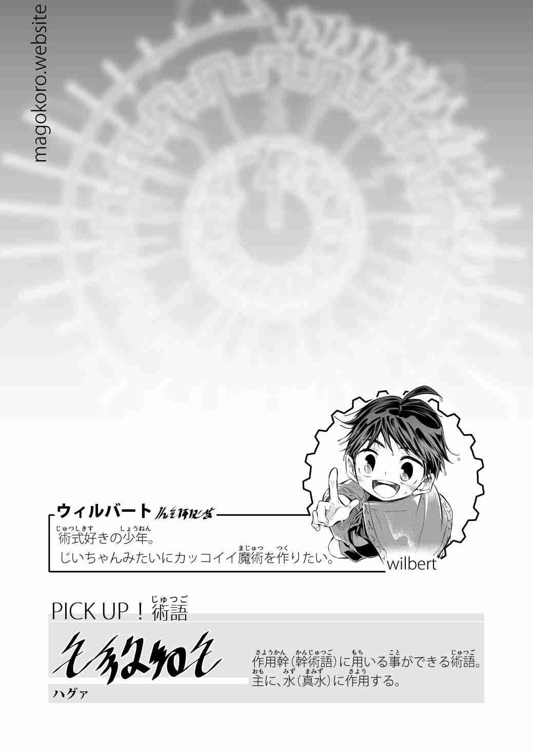 mg1-1h1_001.jpg