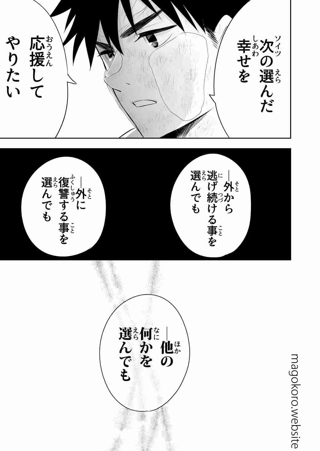 mgso1h3_014.jpg