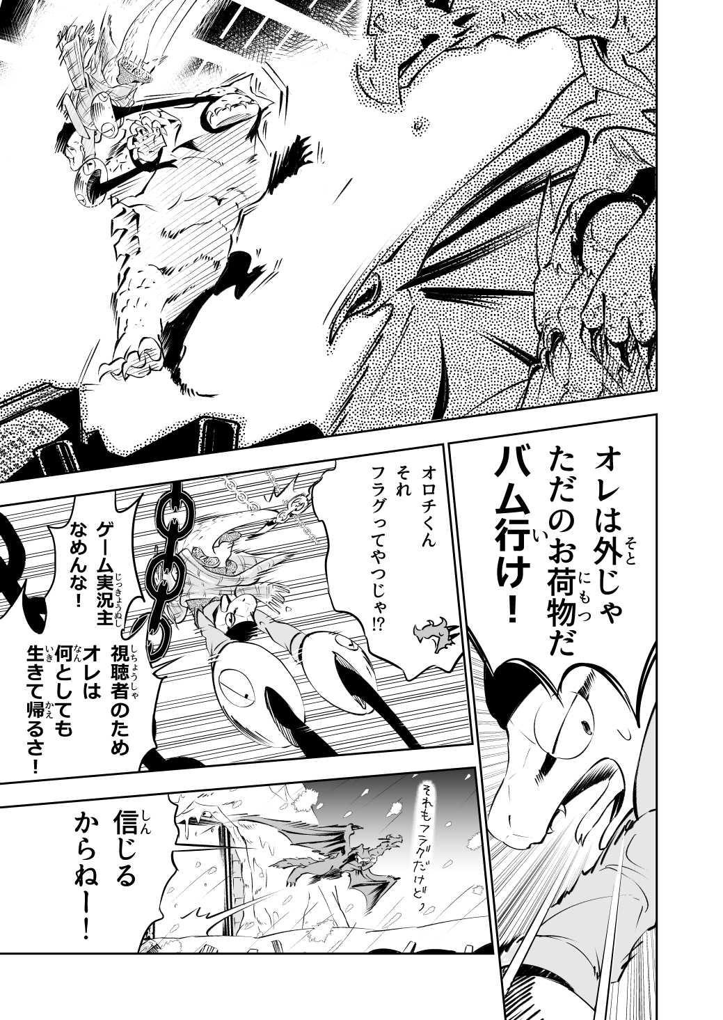 インターン召喚獣_032.jpg
