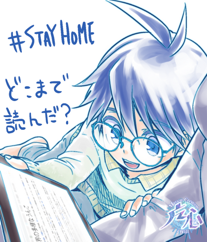 stayhome2.png