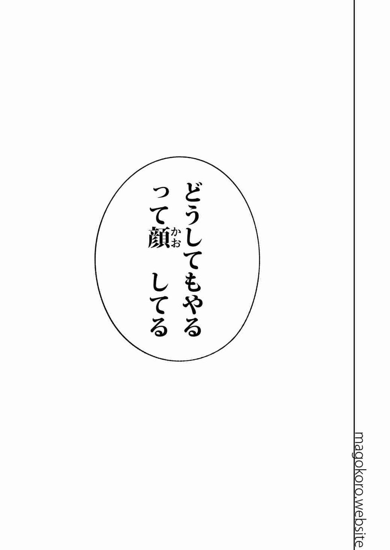 mg1-5h3_034.jpg
