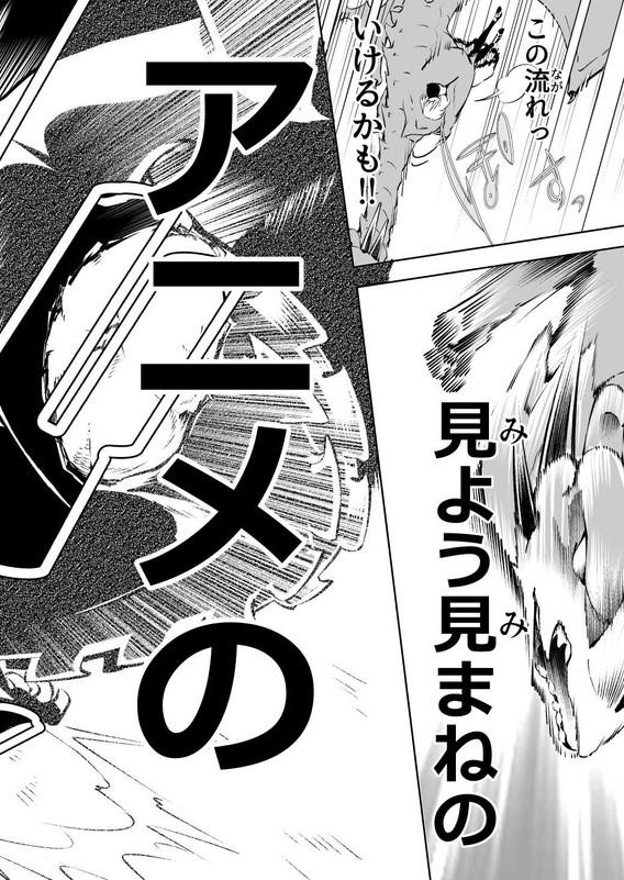 インターン召喚獣_045.jpg