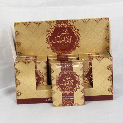 12 x 15 ml Shams AL Emarat Pocket Spray