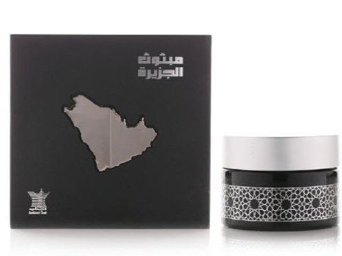 Mabthoth Al Jazira Incense 75 gm Arabian Oud Perfumes