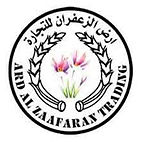 ard-al-zafaran-logo.jpg
