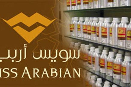 Ambergris Oil  250 Gm / ml By Swiss Arabian