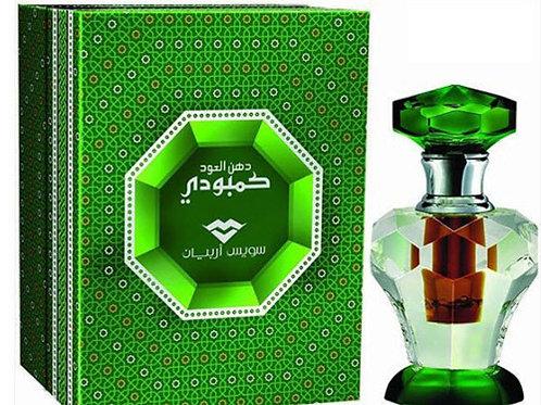 Dehn El Oud Cambodi Oil 3ml Swiss Arabian Perfumes $ 82