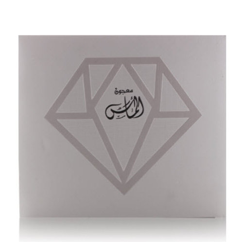Maajoun Almas 50 gm Arabian Oud Perfumes $85
