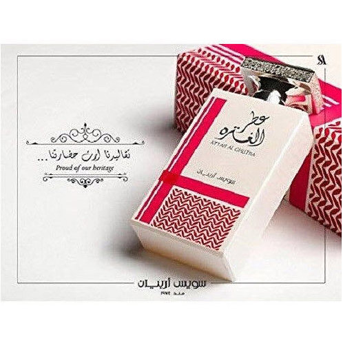 Attar Al Ghutra Edp By Swiss Arabian Perfumes For Men $ 115