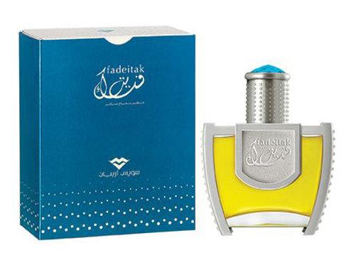 Fadeitak 45 ml By Swiss Arabian for women